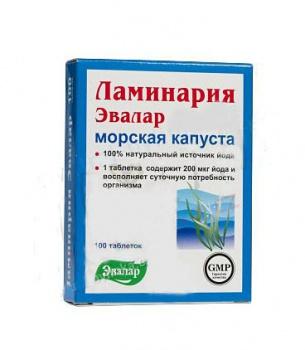 MOŘSKÁ ŘASA LAMINÁRIE 100 tbl.  doplnění jódu, doplněk stravy na štítnou žlázu